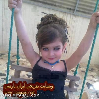 عکس دختر بچه ناز ایرانی dokhtar bache naz irani