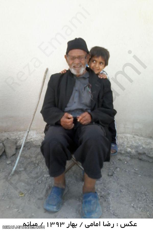 بدون شرح / عکس: رضا امامی / Reza Emami