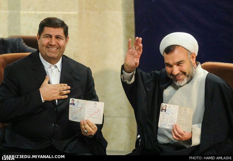 ثبت نام اسماعیل حیدری آزاد در انتخابات مجلس دهم
