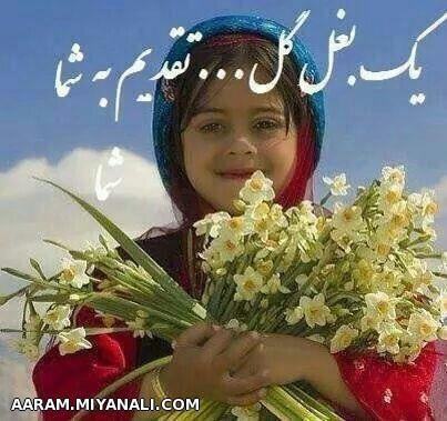 هرجمعه101