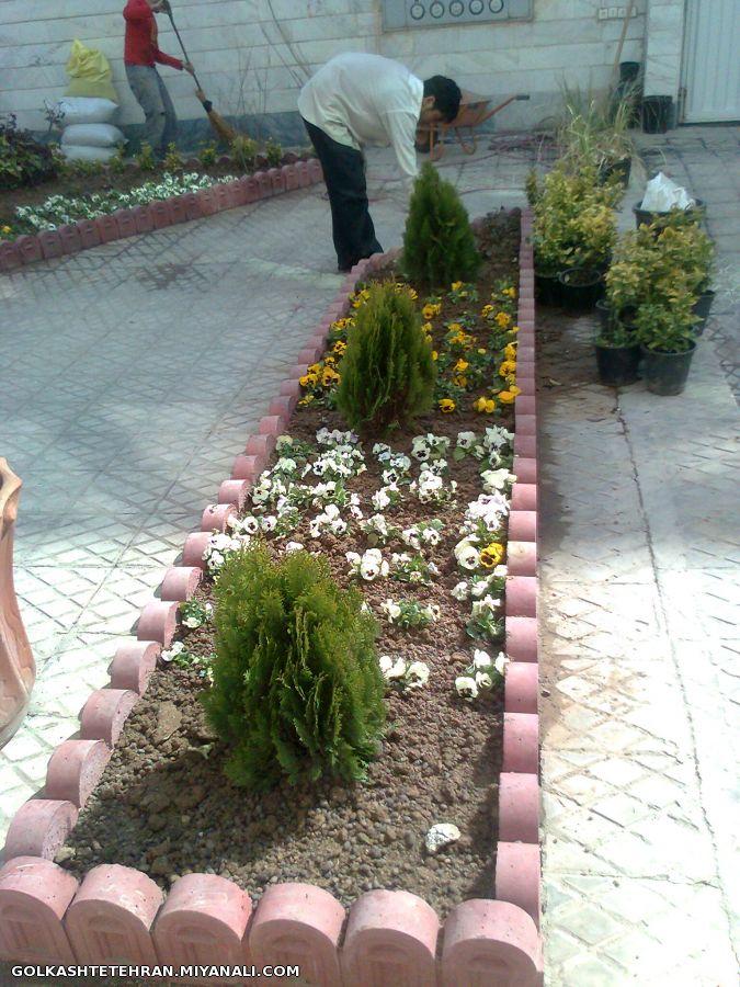 گلکاری و طراحی باغچه