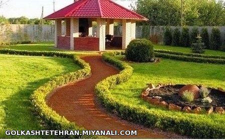 طرح برای فضای سبز حیاط