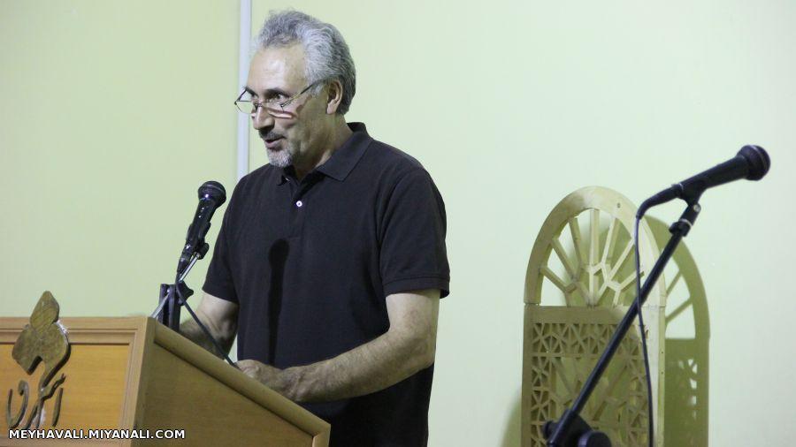 انجمن ادبی صابر