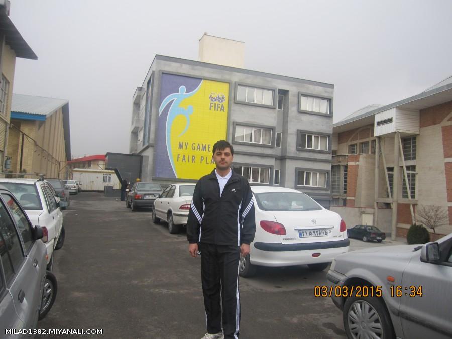 مهران