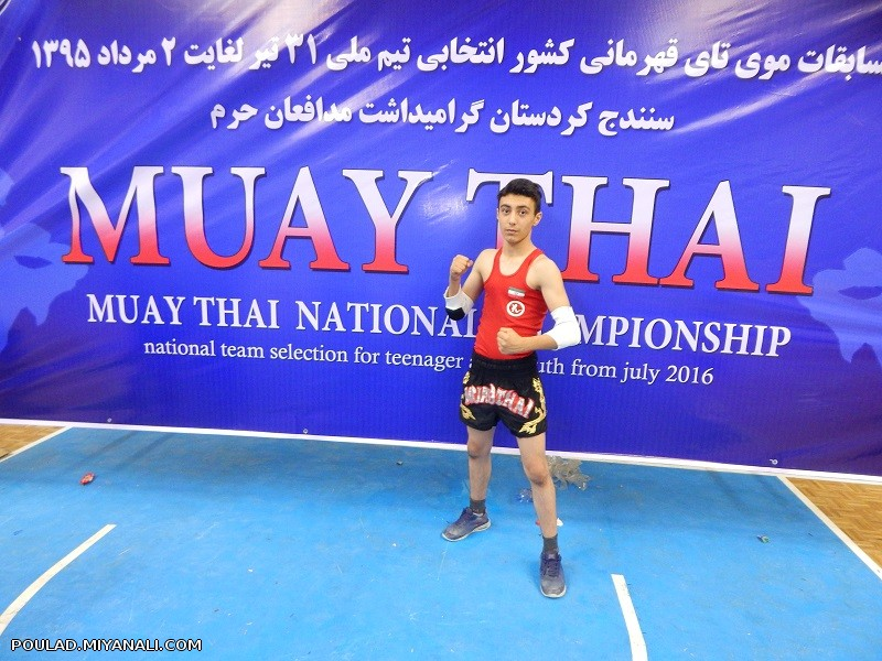انتخابی تیم ملی موی تای