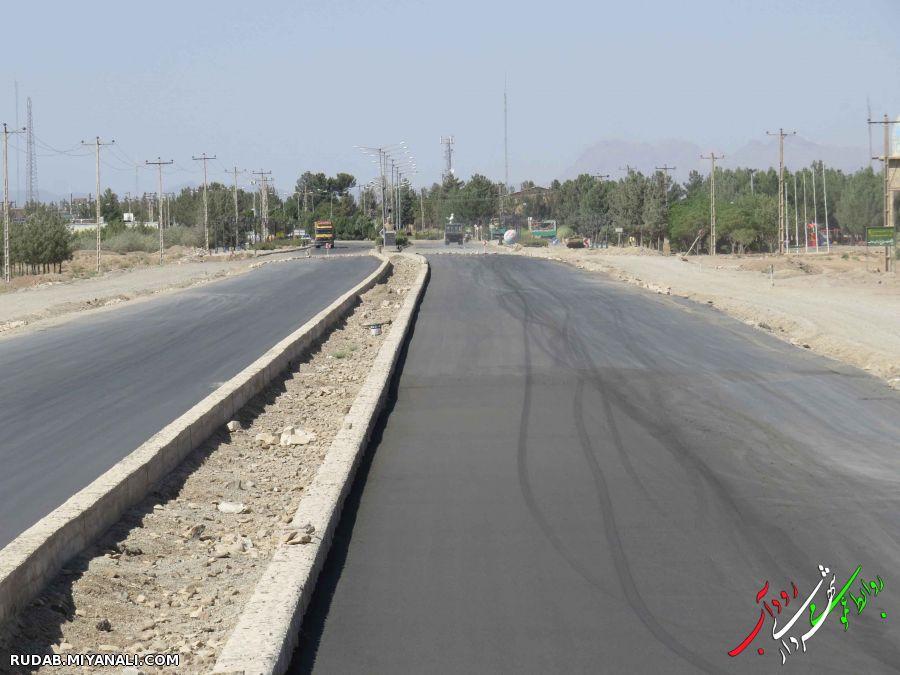 شهرداری روداب