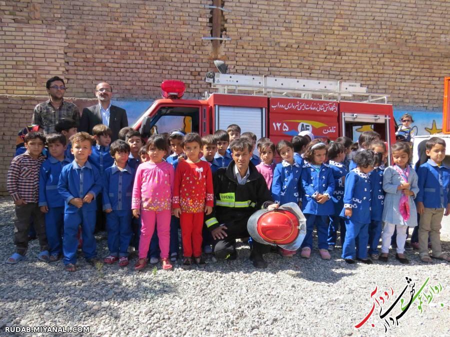 روز آتش نشانس در روداب