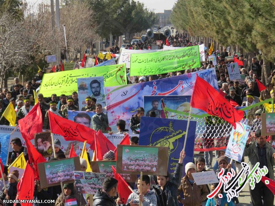 راهپیمایی 22 بهمن 94 شهر روداب