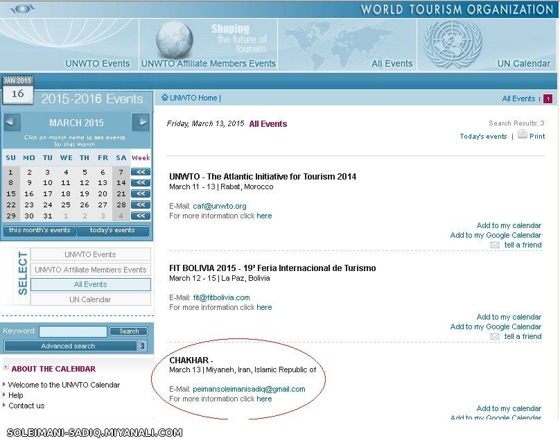 مراسم-داغچیلار-بایرامی-به-عنوان-رویداد-گردشگری-در-تقویم-جهانی-2015-ثبت-شد