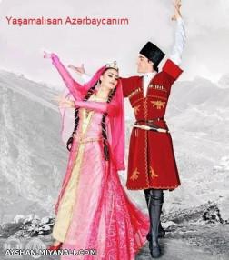 آذربایجانلی