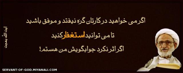 مولانا جلال الدین – Telegram