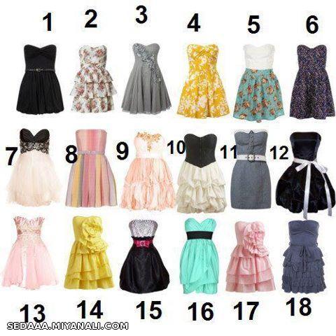 کدوم لباس قشنگتره؟