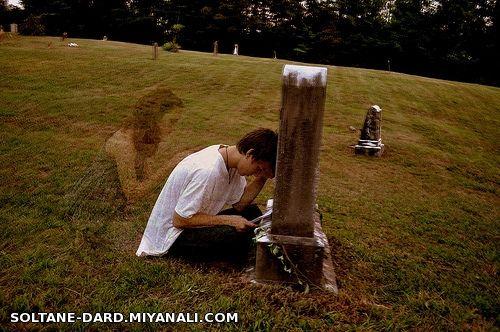 نتیجه تصویری برای مرگ عشق