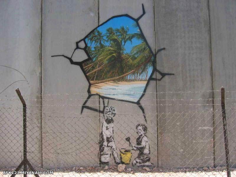 بنکسی؛ دیوار حائل؛ بیت الحم؛ فلسطین اشغالی