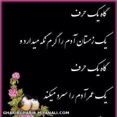 عکس نوشته تشکر