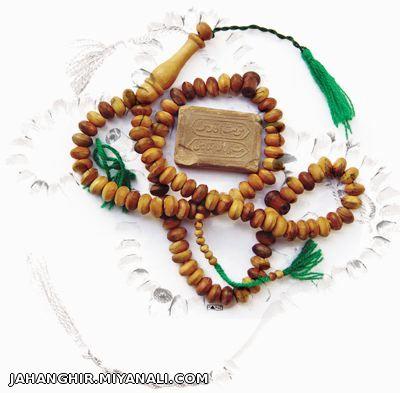 حضرت علی علیه السلام در مورد نماز فرمودند...