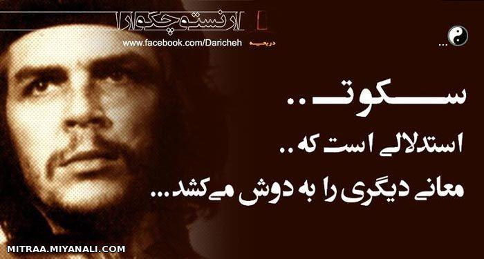 عکس نوشته جمله های ناب
