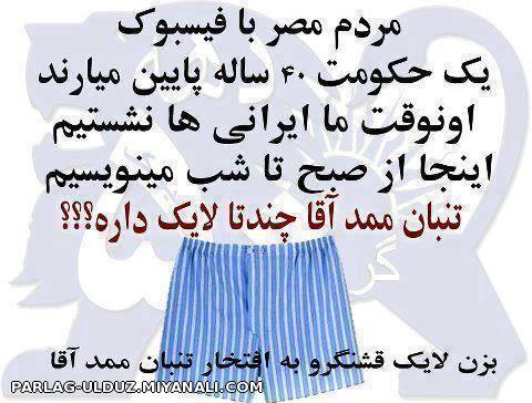عکس های جالب فیس بوکی