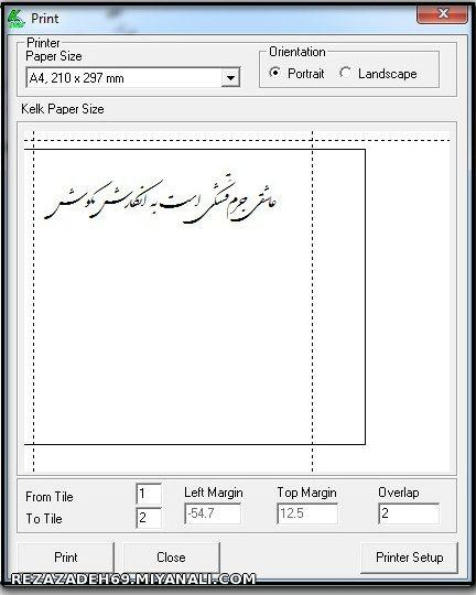 استفاده<a  data-cke-saved-href='http://www.miyanali.com' href='http://www.miyanali.com'> از </a>کلک در فتوشاپ