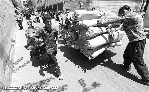 کودکان کار