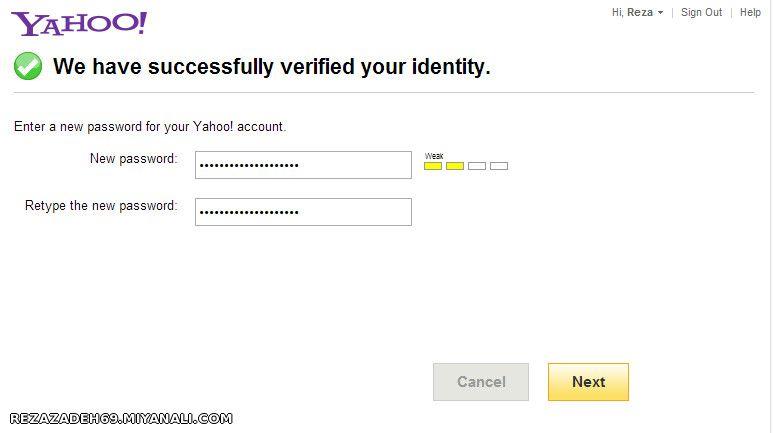 باز کردن ایمیل قفل شده