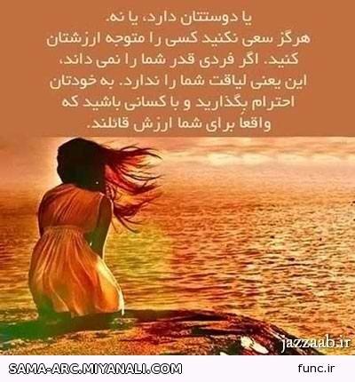 http://www.miyanali.com/usr/sama-arc/gal250.jpg