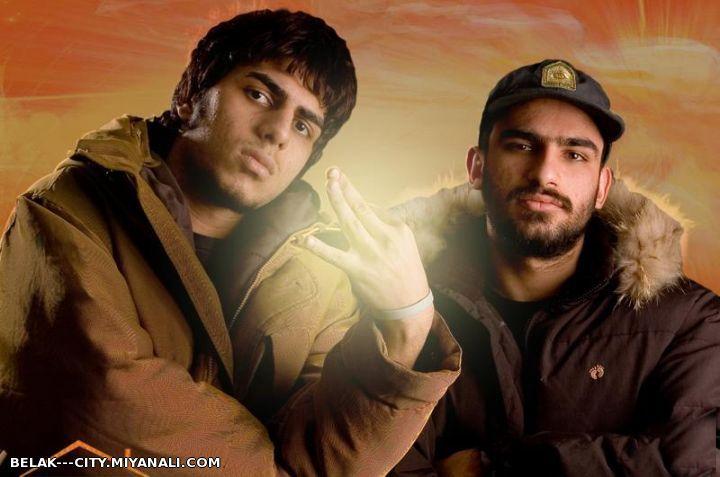 امینم ایران 1